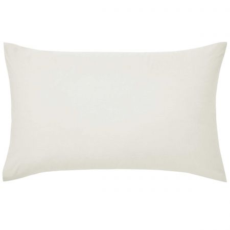 Luxury Plain Cream Pillowcase